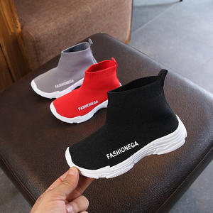 Autumn new fashionable net breathable leisure sports running shoes for girls shoes for boys brand kids shoes