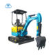 Crawler Excavator Price JT18SR New 1.8 Ton Bucket Mini Crawler Excavator