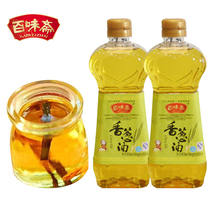Hot Sale Vegetable Seasoning Oil Chive Oil For Fish Hot Pot