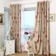 NAPEARL China home decor wholesale beautiful picture of flowers curtains