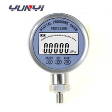 Digital Vacuum pressure gauge meter / digital manometer
