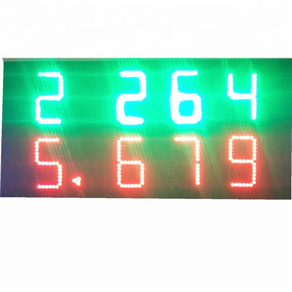 Advertising boards led price pylon sign for used gas station equipment sale