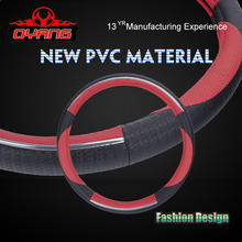 New design bus car leather/PU steering wheel cover