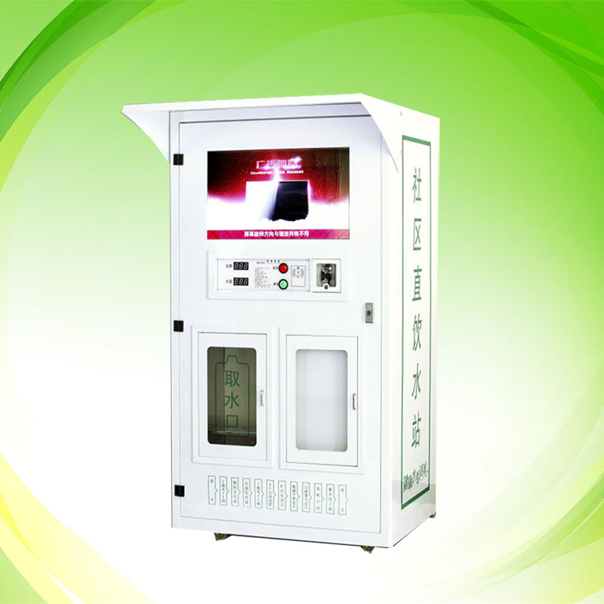 2017-2018 Hot Coin / IC Card Purified Water Vending Machine