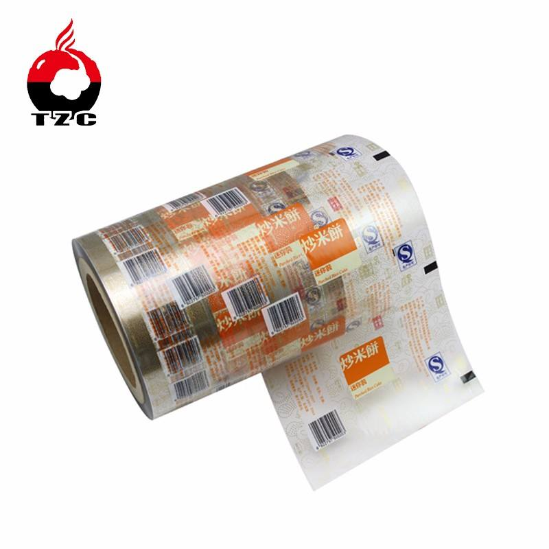 food grade Roll OPP or CPP Film laminations for Pastry Packaging