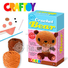 Crochet Bear Do it yourself educational toy diy art and craft