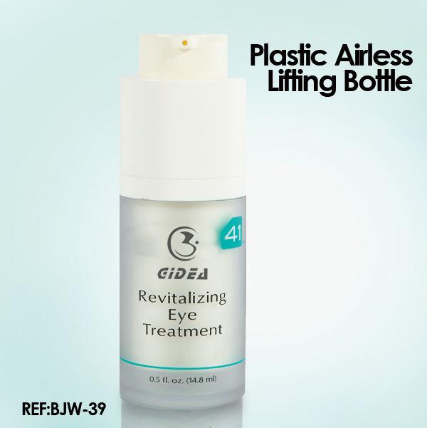 косметическая безвоздушного бутылка насос
