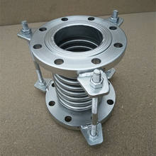 Production of American standard flange large diameter ripple compensator