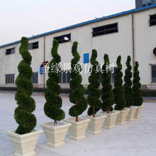 Large garden holiday living outdoor decoration topiary plants