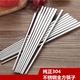 free sample chopstick stainless steel dinnerware cutlery dinner set best selling products
