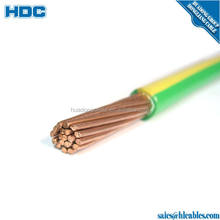 450V 16mm flexible copper wire PVC sheath earth grounding cable