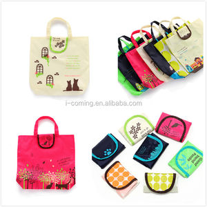 Custom 190t polyester foldable recycle promotional shopping cary pouch bag/Reusable printed nylon folding grocery tote bag