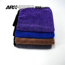 microfiber car care cleaning buffing detailing wash cloth