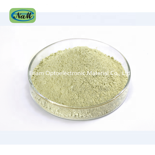 ايتو Nanopowder ، 20 ~ 70nm ايتو مسحوق