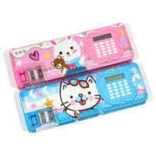 cheap price children's multifunction plastic pencil box with calculator