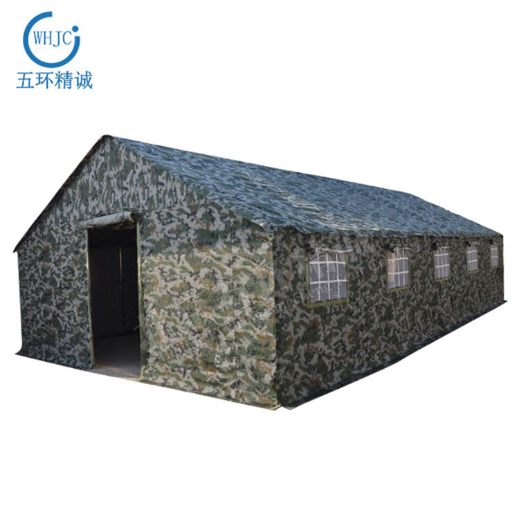 Best Quality Outdoor Military Army Camouflage Camping Tent
