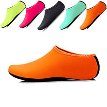 Adult Unisex Flat Water Outdoor Swimming Soft Cushion Beach Diving Shoes Walking Lover Yoga Aqua Shoes