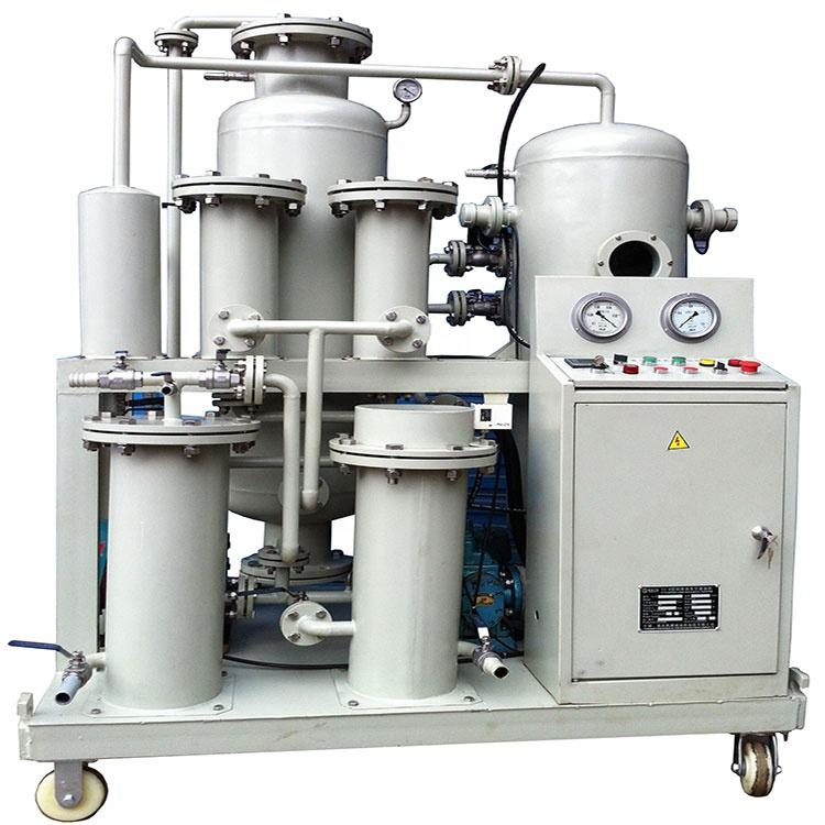 Vacuum insulating oil filter waste oil filtration system