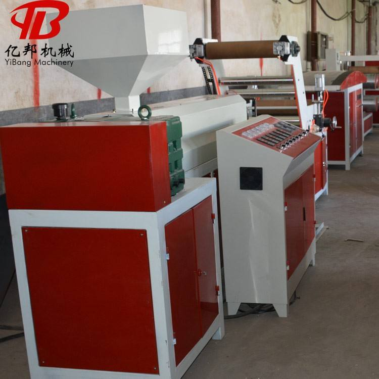 Plastic pp cable filler extrusion line polypropylene split film raffia yarn making extruding machine with high quality
