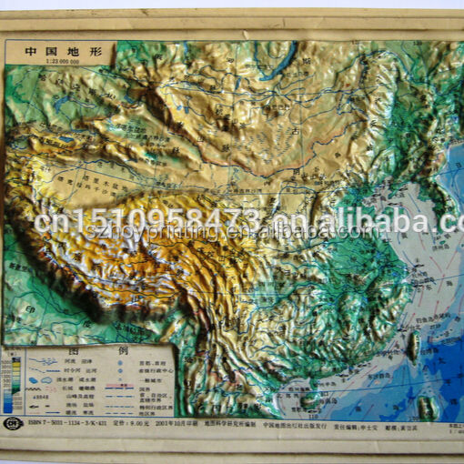 Customized stereoscopic 3d world map for education