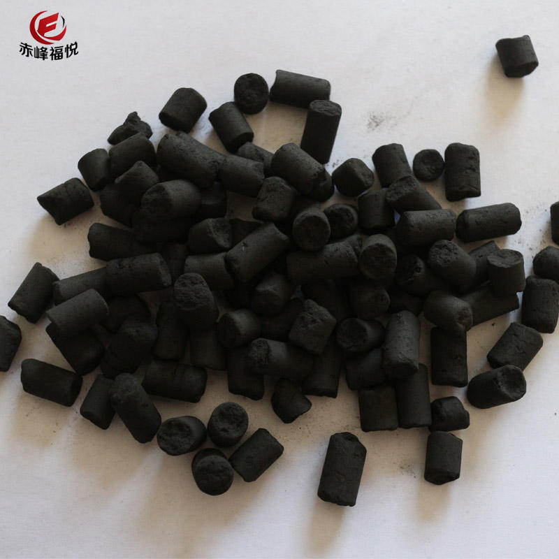 Pellet Extruded Activated Carbon With Acid Washed