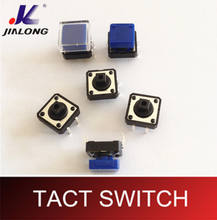 tact switch with cap 12*12 4 pins 12v dc