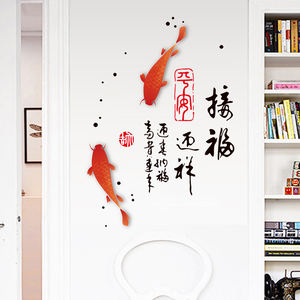 PopularTraditional Craft Paper Red Decal Wall Chinese New Year Sticker