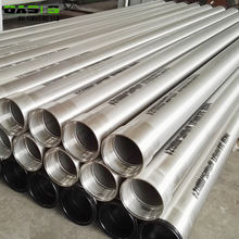 stainless steel 304/304L seamless/welded water well casing pipe