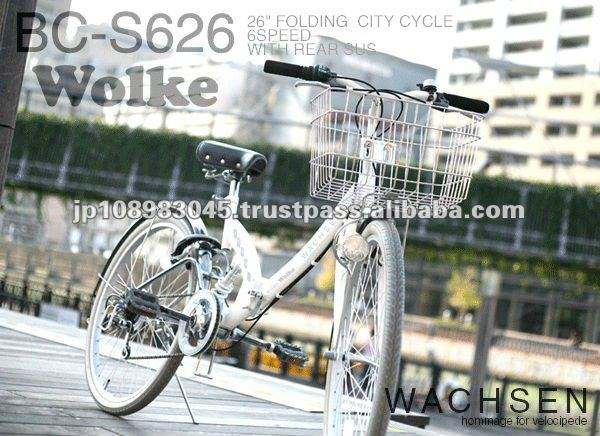 Japan folding bicycle Japanese Design Bicycle with Basket WACHSEN