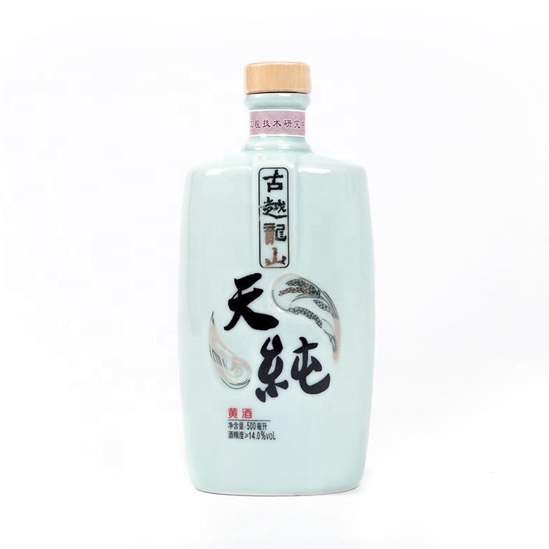 Pure And Natural Yellow Rice Wine