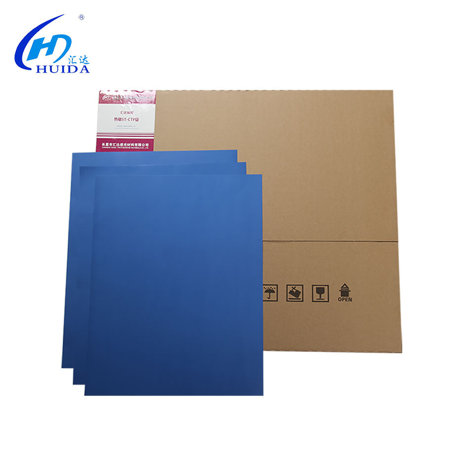 All size and Thickness 0.15 0.2 0.3 0.4mm made in China positive offset print plate