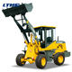 Engineering construction mini machine 1.5 ton front end loader