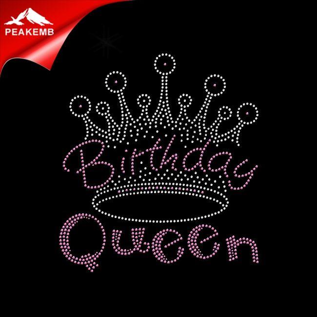 рождения с днем рождения королеве сей день