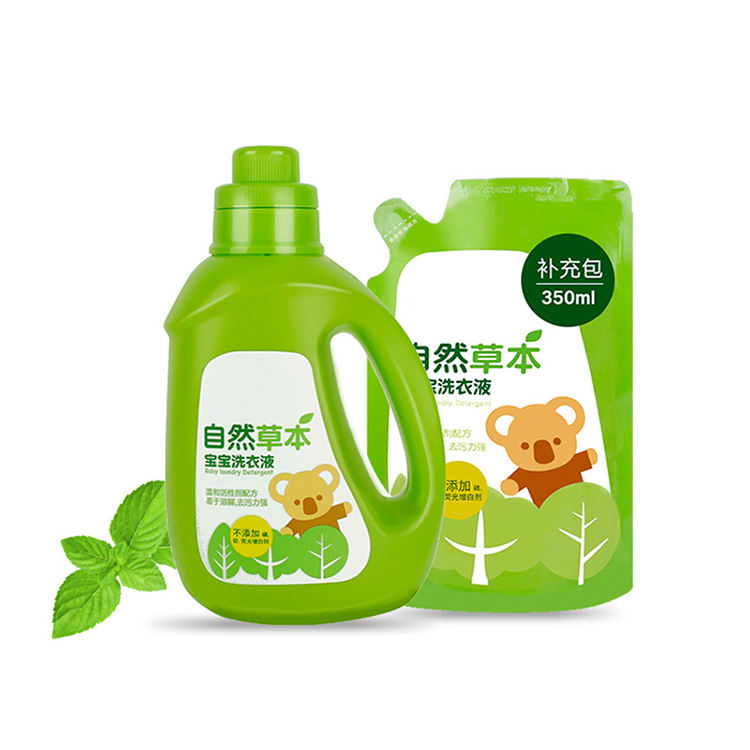 Baby Liquid Private Label Wash Detergent with high Quality