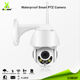 128G SD card two way audio onvif outdoor mini PTZ p2p ip camera wireless 1080P smartlink wifi yoosee app