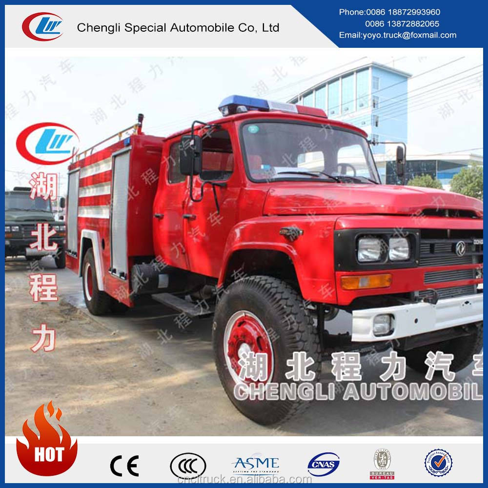 Dongfeng 140 fire fighting truck manufacturer with low price