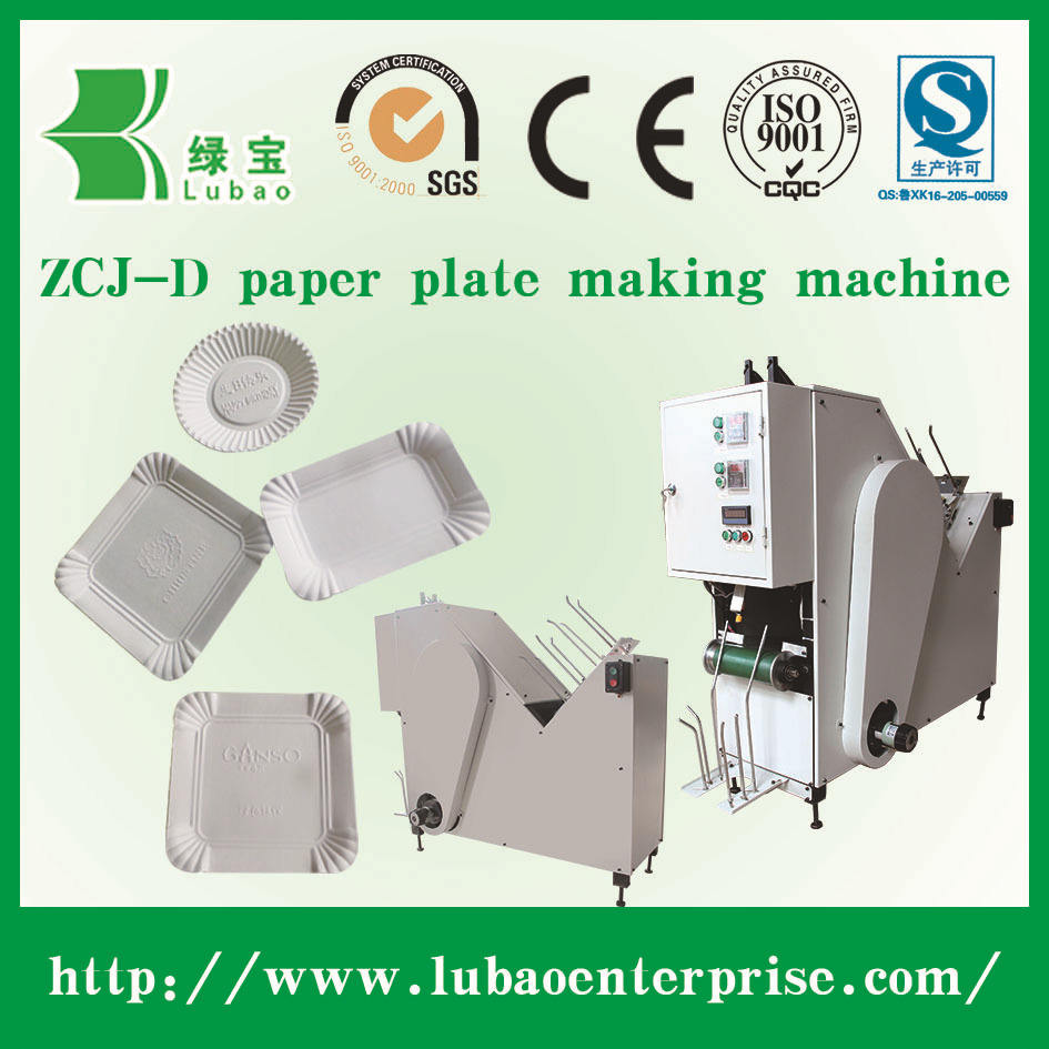 press forming method Full automatic folding machine for paper plate