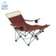 Reclining Chair Cheap Beach Chairs Chaise Lounge Cheap Reclining Outdoor Laying Folding Beach Chair With Foot Rest Portable Beach Lounge Chair Folding