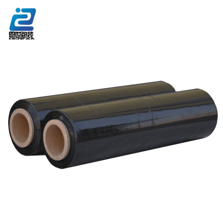23mic 50cm Current stock inventory pe customized black stretch film