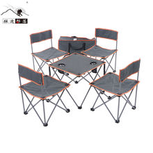 Portable lightweight folding chair with table for camping travel