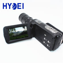 New product full hd 1080P long focal length sports DV camera