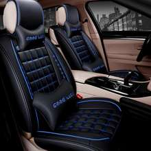 13Pcs Full Set Exquisite PU Leather Car Seat Cover Front & Rear Seat Cushion Headrest Pillow Sets For All 5 Seats Car P13003