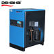 High pressure air dryer refrigerated type 30bar compressed air dryer for compressor