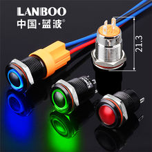 LB12B 5pin dual color illuminated waterproof push button switch