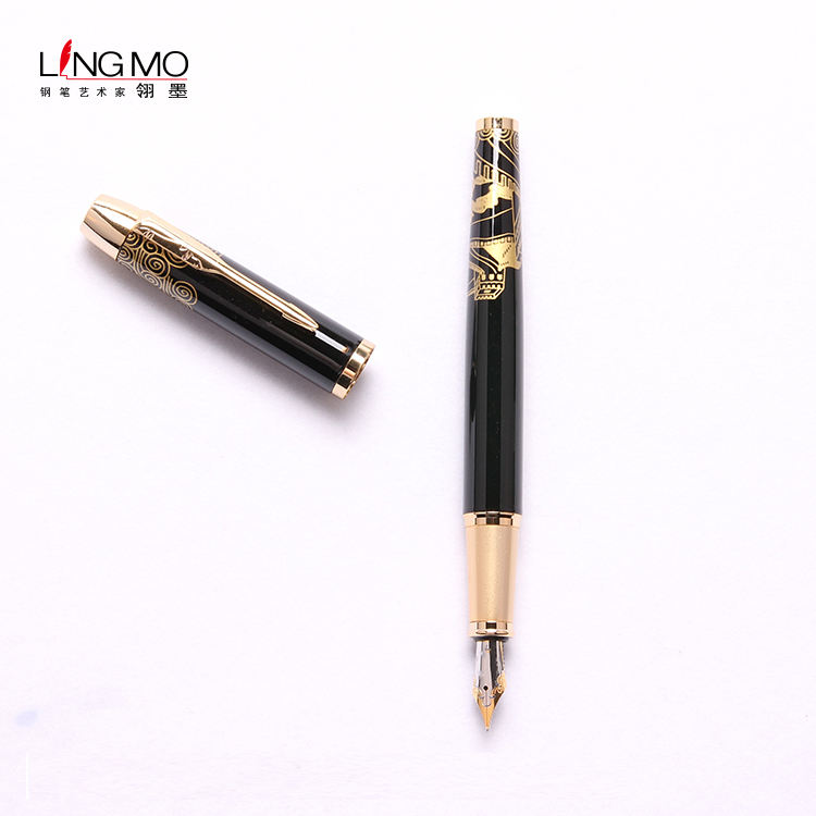 New hot products on the market fashion pen chinese auspicious cloud brass ball pen