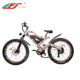 smart gps q50 kids 29 inch electric bike for home use KODI TV Box