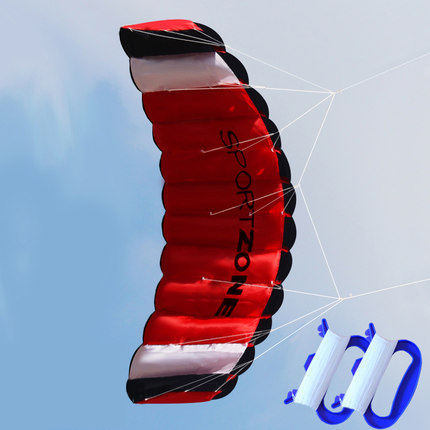 1.8m Dual-line Parafoil Kite Includes Kite Line and Bag