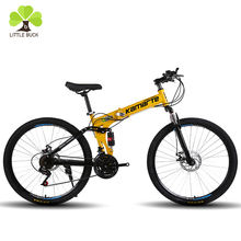 Foldable bicycle 14 20 26 inch 21 speed mountain bike Men  Women kids folding mountain bike