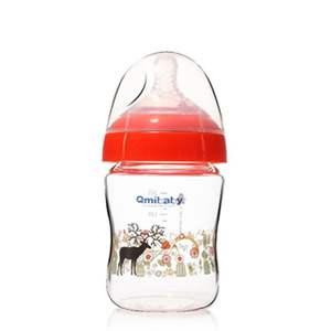 baby feeding bottle glass milk baby bottle 160ml baby bottles