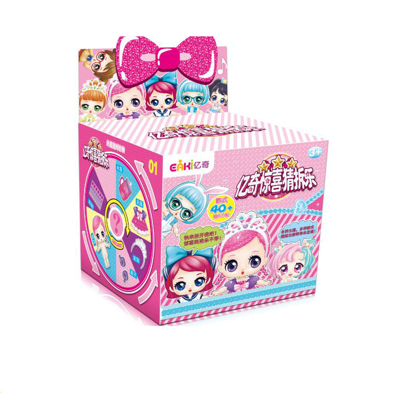 New Eaki Original Surprise Doll Children Puzzles Toy Kids Funny DIY Toy Princess Doll Original Box Multi Models
